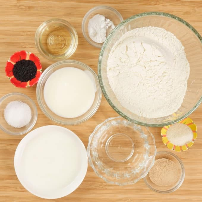 Easy Naan with Yeast Ingredients gathered.